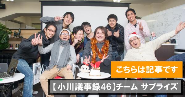 46sapuraizu