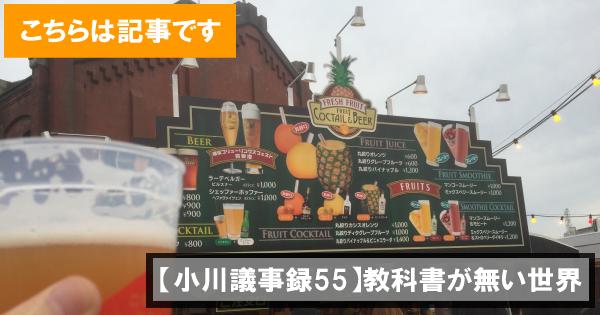 55_kyouka