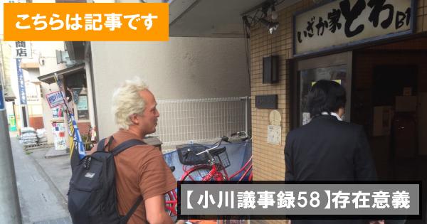 58_sonzai