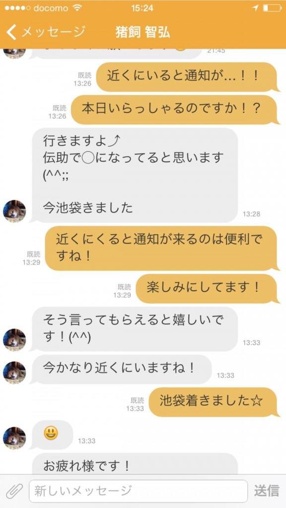 20151122032458 (3)