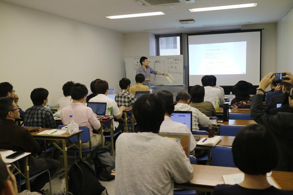 伊藤勘司と休日会議